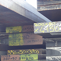 Steel bars for mould bases manufacturing.